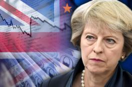 بريطانيا تعلن عن موعد خروجها من الاتحاد الاوروبي