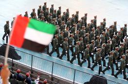 الامارات بعد تهديدات الحوثي بضرب أبو ظبي : لن تخيفونا