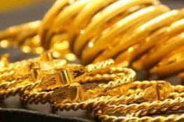 الذهب يتخلى عن مكاسبه