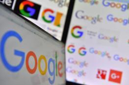 في أكبر عقوبة لشركة أمريكية... فرنسا تغرم غوغل 57 مليون دولار