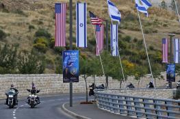 نية اسرائيلية لبناء مجمع سفارات في القدس