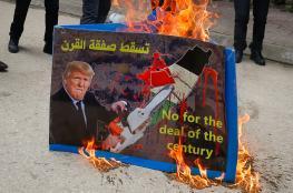الميادين تكشف تفاصيل صفقة القرن وفلسطين الجديدة