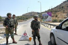 """""""اسرائيل """" هجمات الضفة الغربية مصدرها تركيا"""