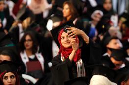 """""""التربية"""" تعلن عن منح دراسية في في المغرب والمكسيك والباكستان"""