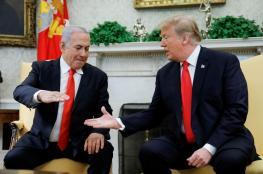 """اسرائيل تبدأ اولى خطواتها في بناء مستوطنة """"ترامب """""""