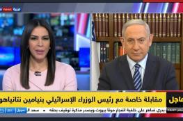 """الجزائريون للمذيعة التي حاورت نتنياهو: """"لنا ديننا ولك دينك"""""""