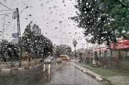 حالة الطقس : أمطار واجواء باردة في أول ايام عيد الفطر