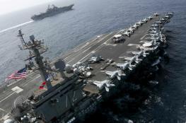 واشنطن: نريد ردع إيران دون دخول حرب معها