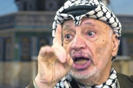 """اسرائيل تصادر اراضي تخص الزعيم الفلسطيني """"عرفات """""""
