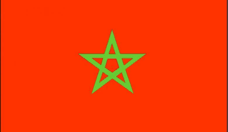 المغرب تقدم 120 منحة دراسية للفلسطينيين