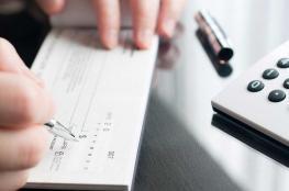 """""""النقد"""" توقع مذكرات تفاهم مع 8 شركات تأمين لتزويدها بنظام الاستعلام الائتماني الموحد"""