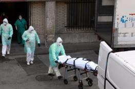 201 حالة وفاة و3971 اصابة بكورونا في صفوف جالياتنا
