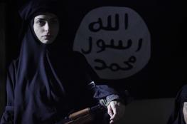 داعش يمهل الحكومة العراقية ثلاثة أيام للإفراج عن نساء وزوجات المسلحين
