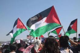 الوطني : الاعداد لخطة في حال رفضت اسرائيل اجراء الانتخابات في القدس