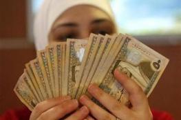 الدولار والدينار يتراجعان امام الشيقل الاسرائيلي