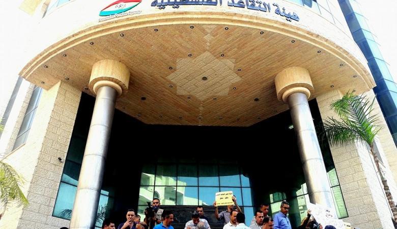 الحكومة: الأجهزة الأمنية بغزة تعتقل أعضاء لجنة تحديث البيانات للموظفين