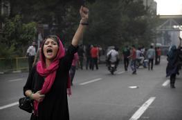 مجلس الامن الدولي يجتمع اليوم بشأن المظاهرات في ايران