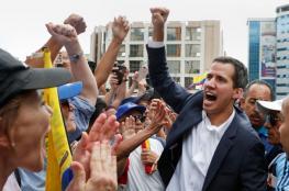 غوايدو يعلنها أمام حشد كبير: مستعد للسماح بتدخل عسكري أجنبي في فنزويلا