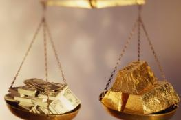 انخفاض كبير على أسعار الذهب