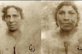 """فيلم مصري جديد يقدم أدلة براءة """"ريا وسكينة"""".. والمؤلف يطالب بمنحهما وساماً"""