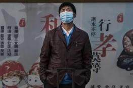 مرض جديد يظهر في الصين وتسجيل آلاف الاصابات