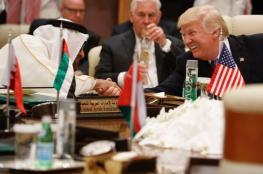 البيت الأبيض يؤجل عقد قمة بين ترامب و زعماء دول الخليج