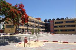 وزارة التربية تتسلم من المانيا ثلاثة مدارس جديدة في غزة