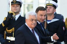 روسيا تعلن استعدادها عقد قمة فلسطينية اسرائيلية