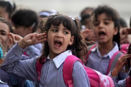 وزارة التربية تنهي استعداداتها لاستقبال العام الجديد