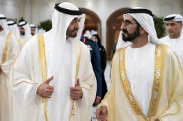 فتح لضاحي خلفان: الرئيس عباس يعمل بالسياسة قبل ولادة حكام الإمارات