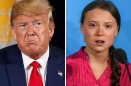 ترامب يخسر لقب شخصية العام 2019 لصالح فتاة صغيرة