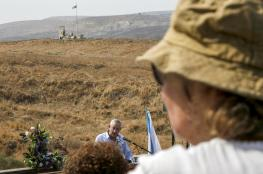 خلافات اسرائيلية بين الليكود وازرق أبيض على الضم