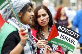 """خطوة تصعيدية اسرائيلية جديدة لمحاربة """" BDS """""""