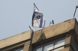 السفير الاسرائيلي لدى القاهرة يعود لممارسة مهام عمله