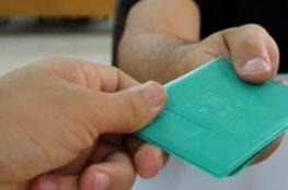 شرطة غزة  تدعو المواطنين لحمل بطاقاتهم الشخصية اثناء التنقل