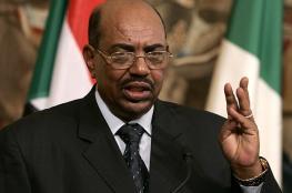 البشير يعتذر عن حضور القمة العربية الاسلامية الامريكية