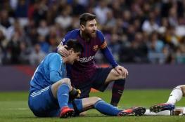 """""""ميسي لاعب عادي"""".. برشلونة يرد على حارس ريال مدريد بفيديو"""