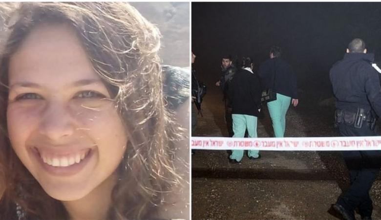 مقتل مجندة اسرائيلية طعنا في القدس