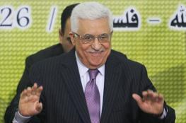 """برئاسة الرئيس: اللجنة المركزية لحركة """"فتح"""" تجتمع اليوم"""
