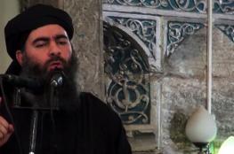 شاهد: داعش ينشر تسيجلاً جديداً للبغدادي لإثبات أنه على قيد الحياة