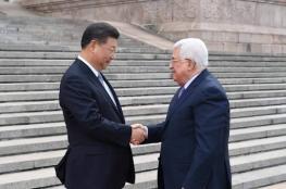 مباحثات بين الرئيس عباس ونظيره الصيني
