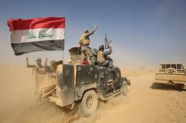"""الجيش العراقي : استسلام العشرات من مقاتلي """"داعش """" في الموصل"""