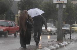 حالة الطقس : اجواء باردة وتوقعات بسقوط امطار