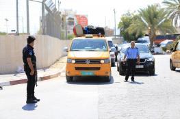 آلاف الفلسطينيين تنقلوا يوم أمس عبر معبر الكرامة