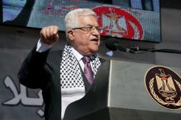 الرئيس : لن نتفرج على الاجراءات الاسرائيلية ولن نسمح لها ان تمر