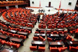 تركيا وفلسطين شراكة خاصة في مجال التعليم