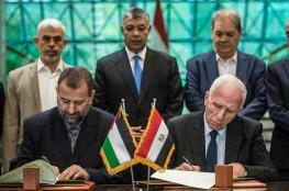 تركيا تعبر عن ترحيبها باتفاق المصالحة بين حماس وفتح