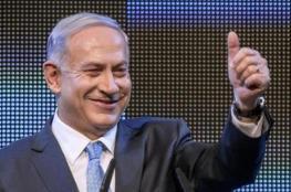 نتنياهو متفاخراً : اسرائيل انقذت الامارات من هجوم كبير لداعش