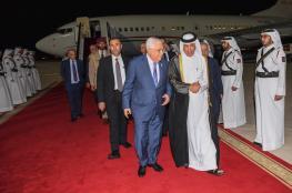 الرئيس محمود عباس يصل قطر في زيارة عمل