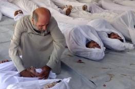 واشنطن  تسعى لتمديد تحقيق الأسلحة الكيماوية بسوريا